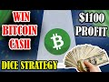 GET 1 Bitcoin CASH WIN - SCARY DICE STRATEGY - YouTube