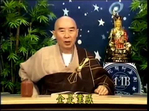 地藏菩薩本願經(國語)--17--淨空法師 - YouTube