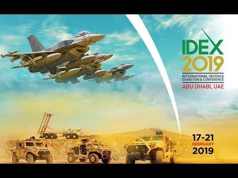 Оружие 2019 на выставке вооружений  IDEX 2019  Военная техника 2019 - новые китайские БМП, вертолеты