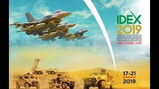 Оружие 2019 на выставке вооружений  IDEX 2019| Военная техника 2019 - новые китайские БМП, вертолеты