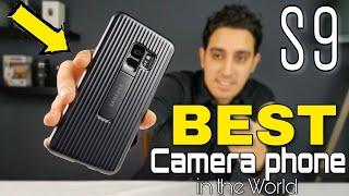 أقوى هاتف بأحسن كاميرا في العالم حاليا ؟! SAMSUNG Galaxy S9 Full Review & Unboxing + Giveaway