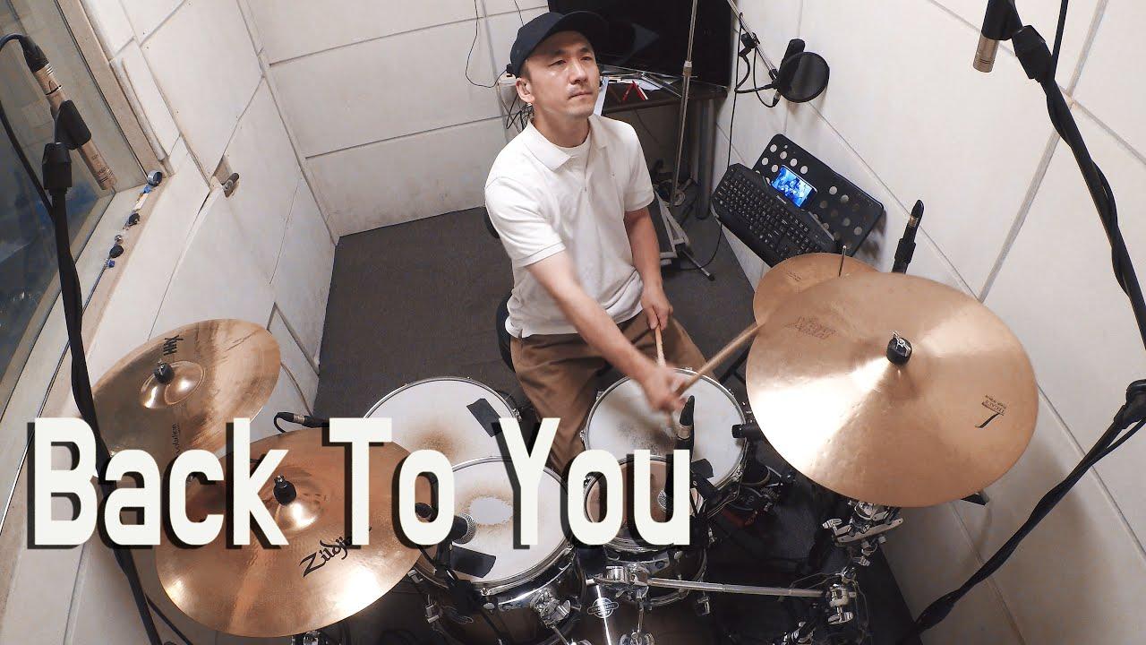 John Mayer - Back To You / 드럼커버 (Drum Cover) / 드러머 이유한