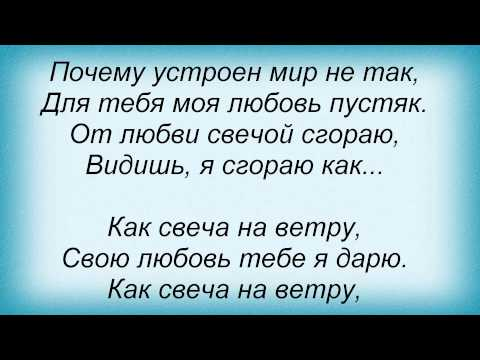 Татьяна Буланова - Ледяное Сердце в MP3 - слушать музыку