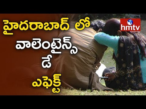 Valentines Day Effect In Hyderabad | Bajrang Dal, VHP Warning To Lovers | Telugu News | hmtv News