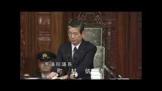平成27年2月5日 本会議 シリアにおける邦人へのテロ行為に対する非難決議案(189国会決1)