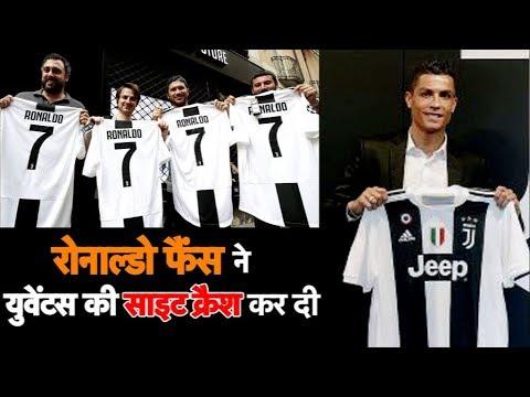 095c94c70ed Juventus Online Store Crashes Hours After Ronaldo Shirts Put On Sale   Sports Tak