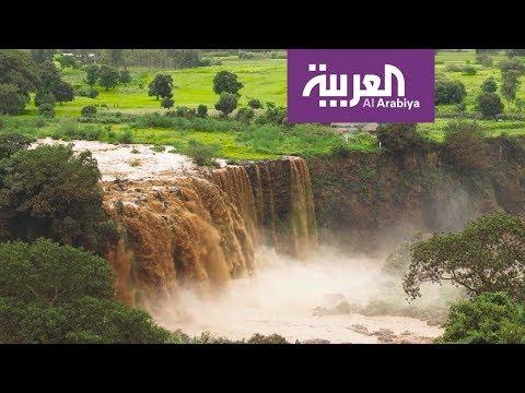 #إفريقيا_الأخرى | شلالات النيل الأزرق مصنفة ضمن أجمل 10 شلالات في العالم  - نشر قبل 2 ساعة