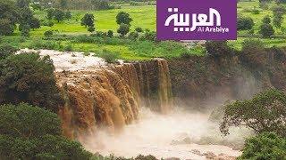 #إفريقيا_الأخرى | شلالات النيل الأزرق مصنفة ضمن أجمل 10 شلالات في العالم