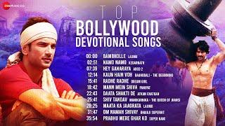 Top Bollywood Devotional Songs | BamBholle, NamoNamo, Hey Ganaraya, Kaun Hain Voh, RadheRadhe & More