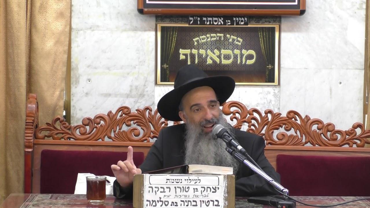 הרב מאיר שמואלי לשון הרע במיוחד בתקופת בחירות