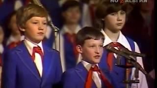 Пионерский марш Дима Машнин БДХ