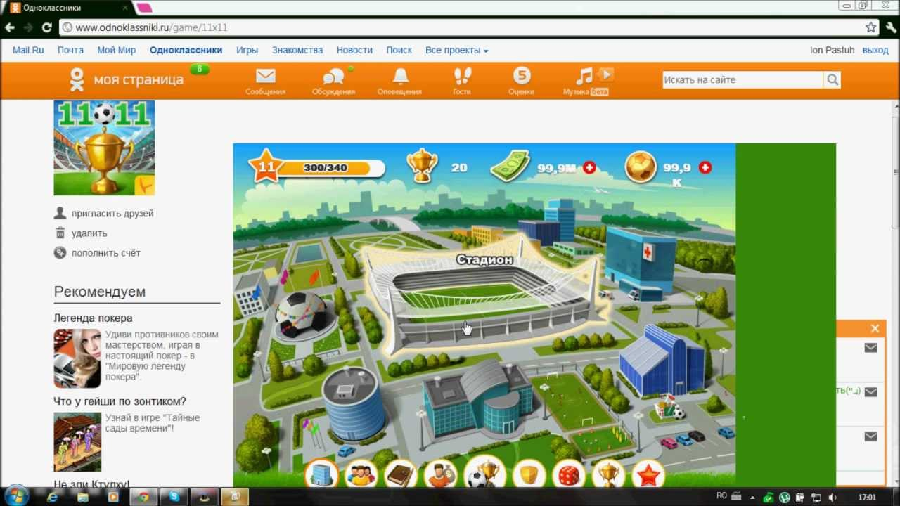 http://www.odnoklassniki.ru/game/11x11 hack - YouTube