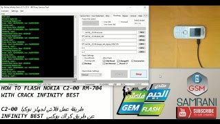 FLASH NOKIA C2 00 RM 704 WITH CRACK INFINITY BEST