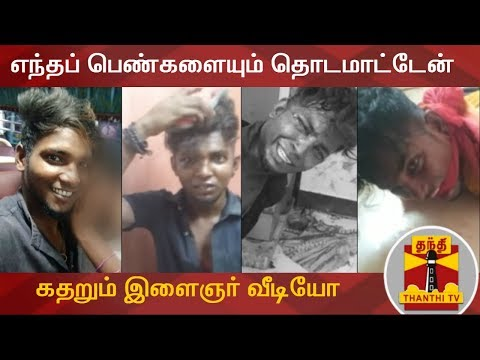 Tamil Newspaper PDF Download ( PDF தமிழ் செய்தித்தாள்கள்) from YouTube · Duration:  4 minutes 13 seconds
