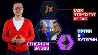 видео - портал Coinfox