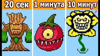 СТРОИМ МОНСТРОВ ЗА 20 СЕК / 1 МИНУТУ / 10 МИНУТ | БИТВА СТРОИТЕЛЕЙ