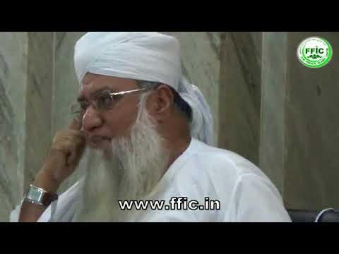 Disadvantages Of Music By Maulana Sajjad Naumani
