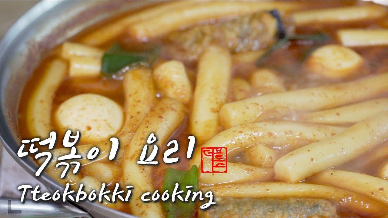ENG SUB) 한국인의 소울푸드 떡볶이 초간단 3가지 레시피 - Three SUPER EASY recipe for KOREAN SOUL FOOD Tteokbokki