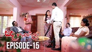Sanda Hangila | Episode 15 - (2018-12-25) | ITN Thumbnail