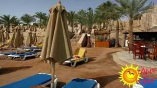Отзывы отдыхающих об отеле Xperience Sea Breeze Resort 5*  г. Шарм-Эль-Шейх (ЕГИПЕТ)(Отдых в Египте для Вас будет ярче и незабываемым, если Вы к нему будете готовы: купите тур в Египет, а именно..., 2015-03-30T18:43:12.000Z)