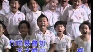 sam hui 许冠杰 3.04 天才与白痴 karaoke 粤语