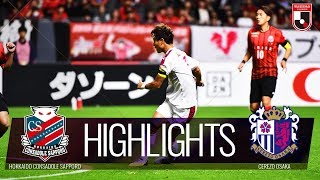 ハイライト:札幌vsC大阪 J1リーグ 第29節 2019/10/18