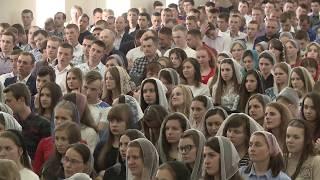 Молодёжная конференция в аг Ольшаны 2018 Часть 3