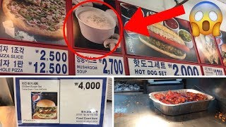 Korean Costco food court sells this?!!  - Costco in South Korea