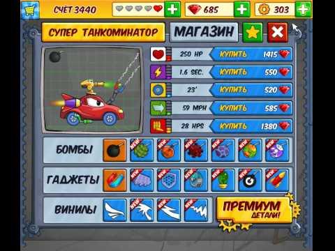 игра Восстание Хищных Машин приложение в контакте 2 серия