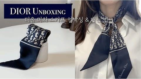[DIOR] 디올 오블리크 미차 스카프 언박싱 & 매는 법 (DIOR Oblique Mitza Scarf Unboxing / How to Tie)