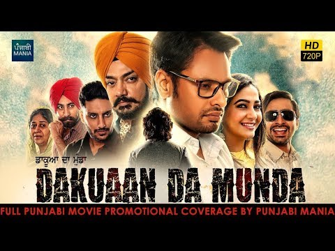 Sidhu Moose Wala : DOLLAR | Byg Byrd | Dakuaan Da Munda | New Punjabi Songs 2018 | White Hill Music