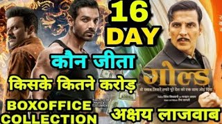 Satyamev Jayate 1st day box office