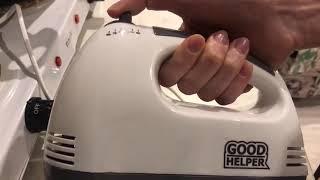 миксер Good Helper HM-371