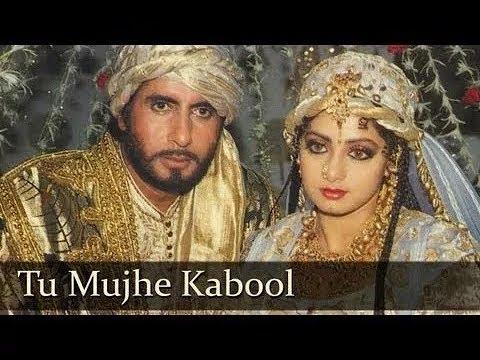 Tu Mujhe Qubool Main Tujhe Qabool (((Jhankar)))  - Khuda Gawah  frm Syed Jaleel