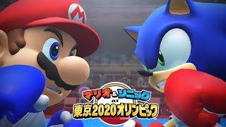 【4人実況】マリオ&ソニックの東京オリンピックがぶっ飛んでて面白い
