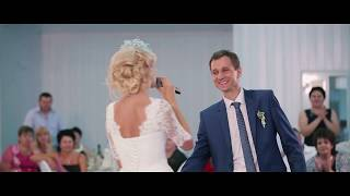 Песня на свадьбу 2014