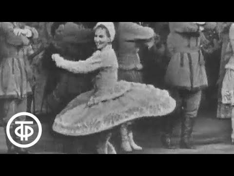 Большой праздничный концерт, посвященный 53-й годовщине Октября (1970)