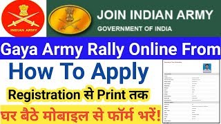 How To Apply Indian Army Online 2019-20 Gaya Bihar|How To Register Online Indian Army Job