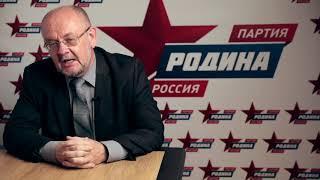 """""""Образование"""" Минаков"""