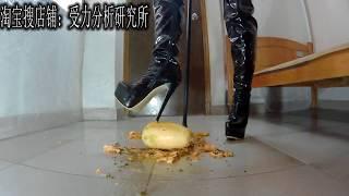 Chinese Girl Wear Cosplay Boots Crush Food Magician Hatsune Miku
