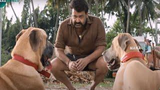 Mohanlal Blockbuster Movie Interesting Scene | Super Hit Movie | Mana Movies
