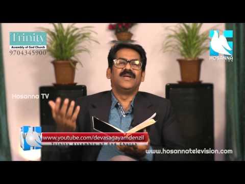 Grace Basket - Daily Devotion English - 15 /12/ 2015 - By Rev.Devasagayam S.D - Hosanna Television