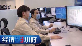 """《经济半小时》保""""网""""战""""疫"""" 20200327   CCTV财经"""