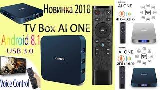 Новинка 2018 TV Box AI ONE з ANDROID 8.1 і Голосовим управлінням від Scishion Огляд