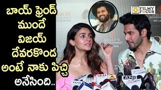 Alia Bhatt Superb Words about Vijay Devarakonda