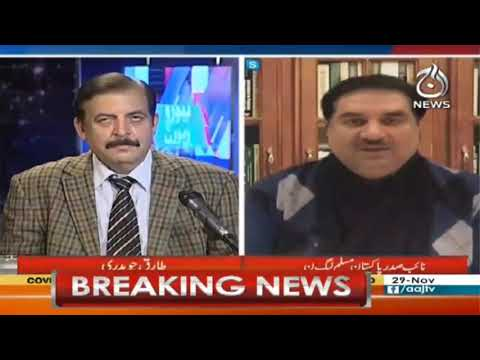 Exclusive Interview of Khurram Dastagir   Bureau Report   28 November 2020   Aaj News