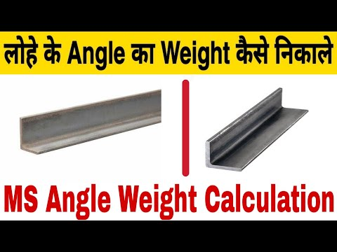 How To Calculate MS Angle Weight Must Watch Civil Engineer