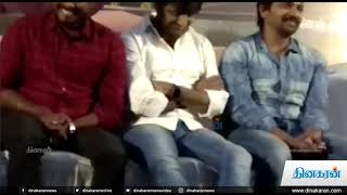 Sixer Tamil Movie Trailer Vaibhav Pallak Lalwani Ghibran Chachi DInakaran News