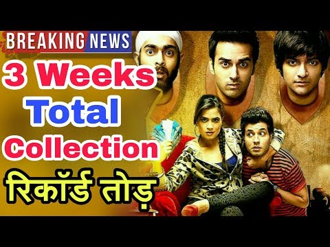 Fukrey Returns 3Weeks Collection | Verdict, Budget | Box Office Collection