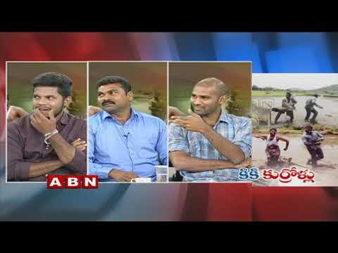 Discussion With Kiki Challenge Winners My Village Show Team   ABN Telugu